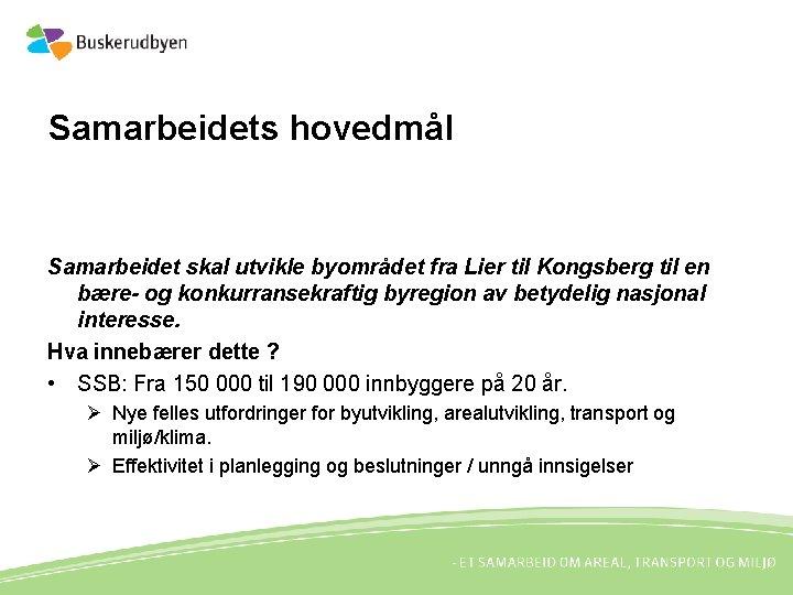 Samarbeidets hovedmål Samarbeidet skal utvikle byområdet fra Lier til Kongsberg til en bære- og