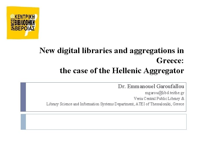New digital libraries and aggregations in Greece: the case of the Hellenic Aggregator Dr.