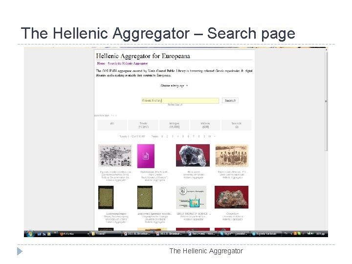 The Hellenic Aggregator – Search page The Hellenic Aggregator