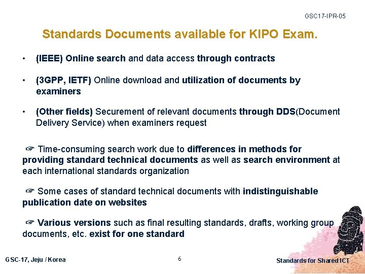 GSC 17 -IPR-05 Standards Documents available for KIPO Exam. • (IEEE) Online search and