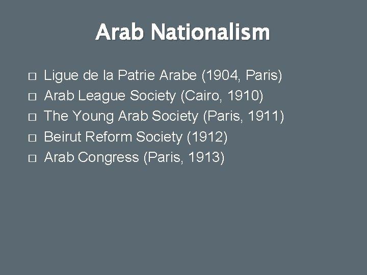 Arab Nationalism � � � Ligue de la Patrie Arabe (1904, Paris) Arab League