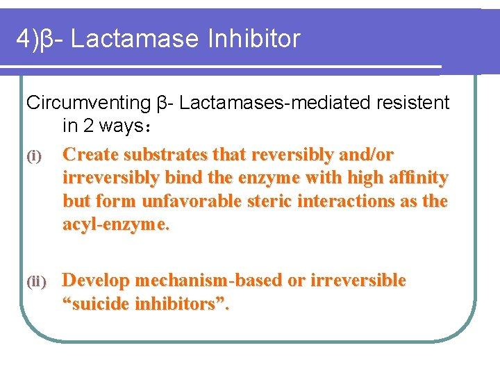 4)β- Lactamase Inhibitor Circumventing β- Lactamases-mediated resistent in 2 ways: (i) Create substrates that