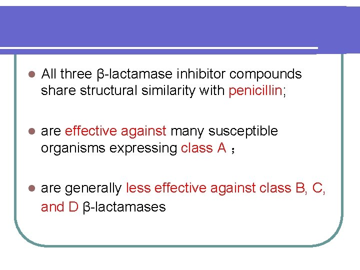 l All three β-lactamase inhibitor compounds share structural similarity with penicillin; l are effective