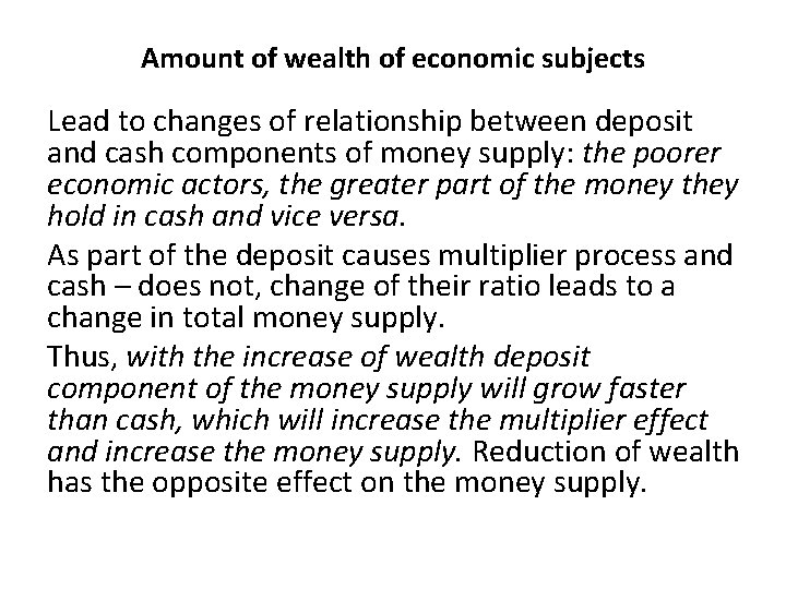 Amount of wealth of economic subjects Lead to changes of relationship between deposit and