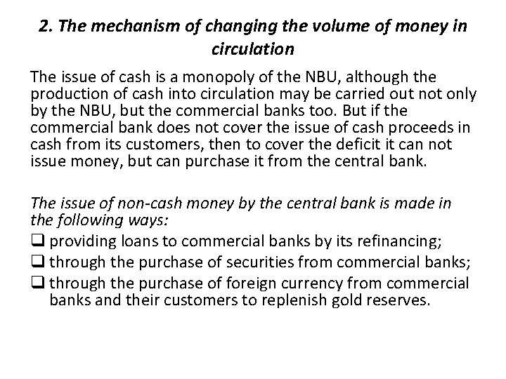 2. The mechanism of changing the volume of money in circulation The issue of