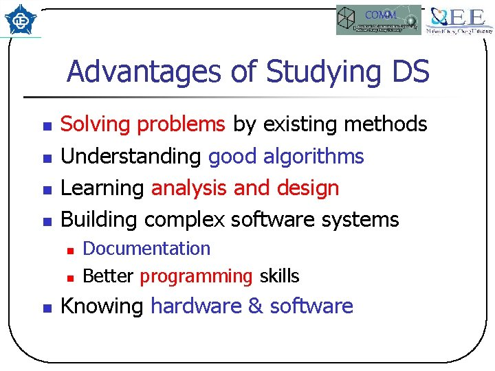 COMM Advantages of Studying DS n n Solving problems by existing methods Understanding good