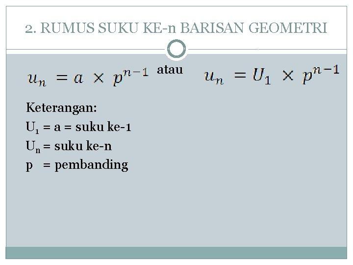 Matematika Dasar Aritmatika Barisan Aritmatika 1 Barisan Aritmatika
