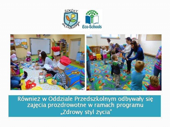 """Również w Oddziale Przedszkolnym odbywały się zajęcia prozdrowotne w ramach programu """"Zdrowy styl życia"""""""