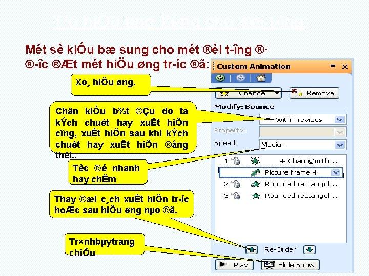 T¹o hiÖu øng ®éng cho ®èi t îng: Mét sè kiÓu bæ sung cho