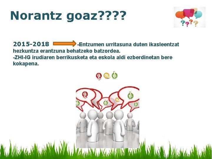 Norantz goaz? ? 2015 -2018 -Entzumen urritasuna duten ikasleentzat hezkuntza erantzuna behatzeko batzordea. -ZHI-IG