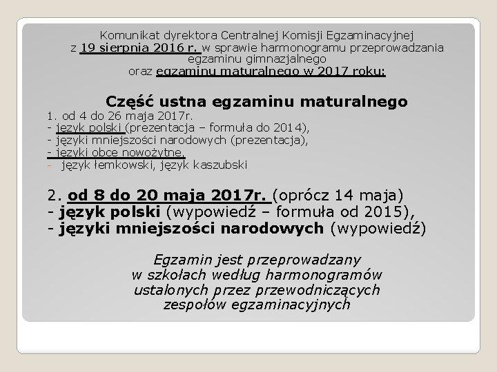 Komunikat dyrektora Centralnej Komisji Egzaminacyjnej z 19 sierpnia 2016 r. w sprawie harmonogramu przeprowadzania
