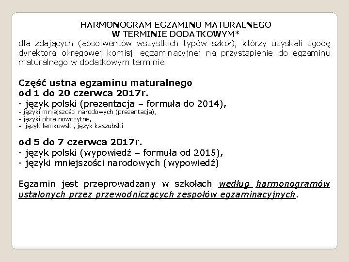 HARMONOGRAM EGZAMINU MATURALNEGO W TERMINIE DODATKOWYM* dla zdających (absolwentów wszystkich typów szkół), którzy uzyskali