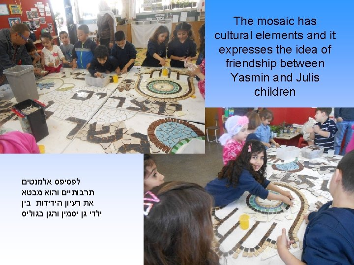 The mosaic has cultural elements and it expresses the idea of friendship between Yasmin