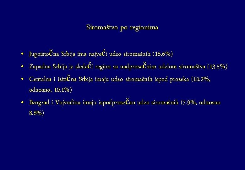 Siromaštvo po regionima • Jugoistočna Srbija ima najveći udeo siromašnih (16. 6%) • Zapadna