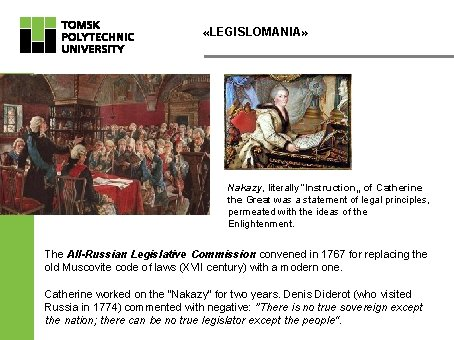 """«LEGISLOMANIA» Nakazy, literally """"Instruction"""" of Catherine the Great was a statement of legal"""