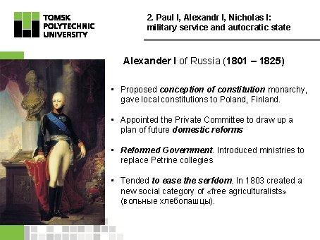 2. Paul I, Alexandr I, Nicholas I: military service and autocratic state Alexander I