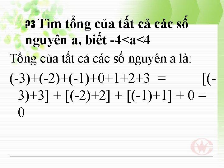 ? 3 Tìm tổng của tất cả các số nguyên a, biết -4<a<4 Tổng