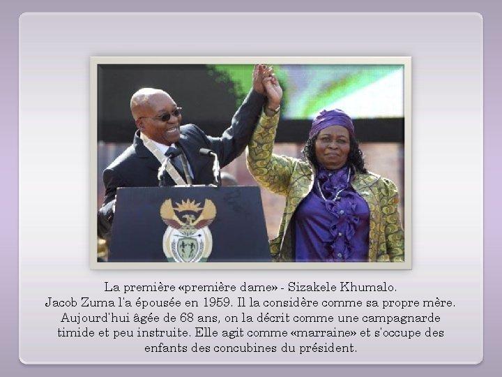 La première «première dame» - Sizakele Khumalo. Jacob Zuma l'a épousée en 1959. Il