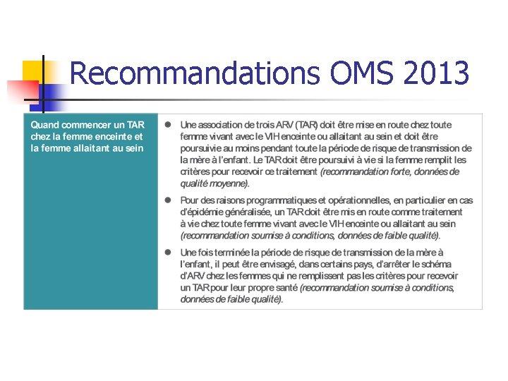Recommandations OMS 2013
