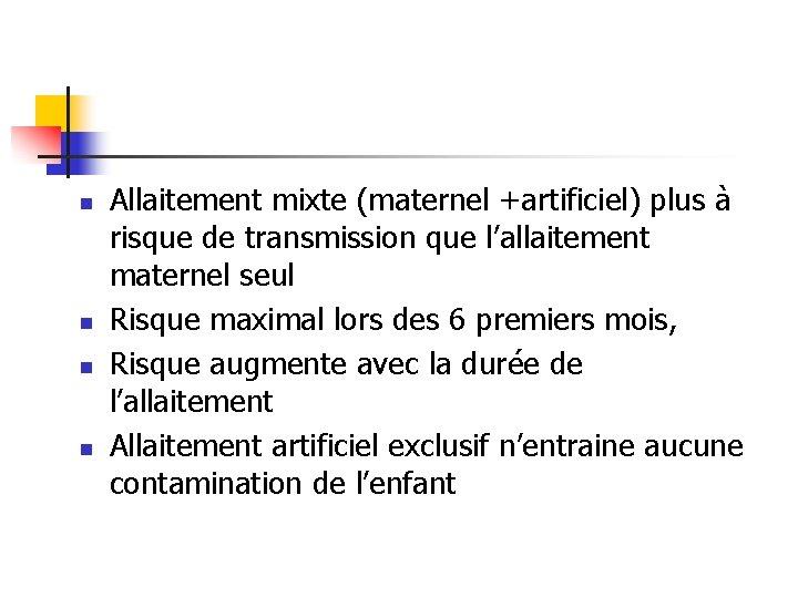n n Allaitement mixte (maternel +artificiel) plus à risque de transmission que l'allaitement maternel