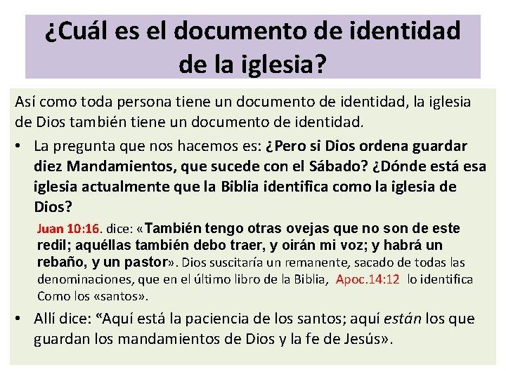 ¿Cuál es el documento de identidad de la iglesia? Así como toda persona tiene