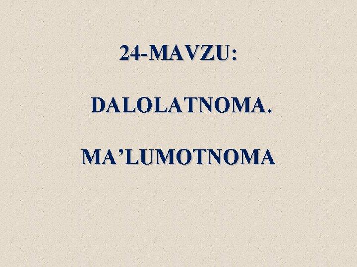 24 -MAVZU: DALOLATNOMA. MA'LUMOTNOMA