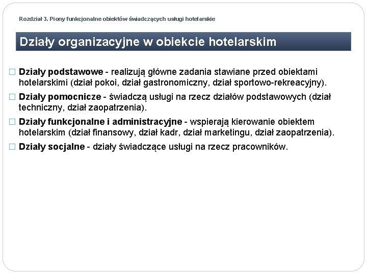 Rozdział 3. Piony funkcjonalne obiektów świadczących usługi hotelarskie Działy organizacyjne w obiekcie hotelarskim �