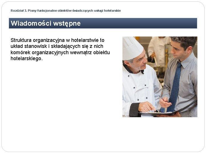 Rozdział 3. Piony funkcjonalne obiektów świadczących usługi hotelarskie Wiadomości wstępne Struktura organizacyjna w hotelarstwie