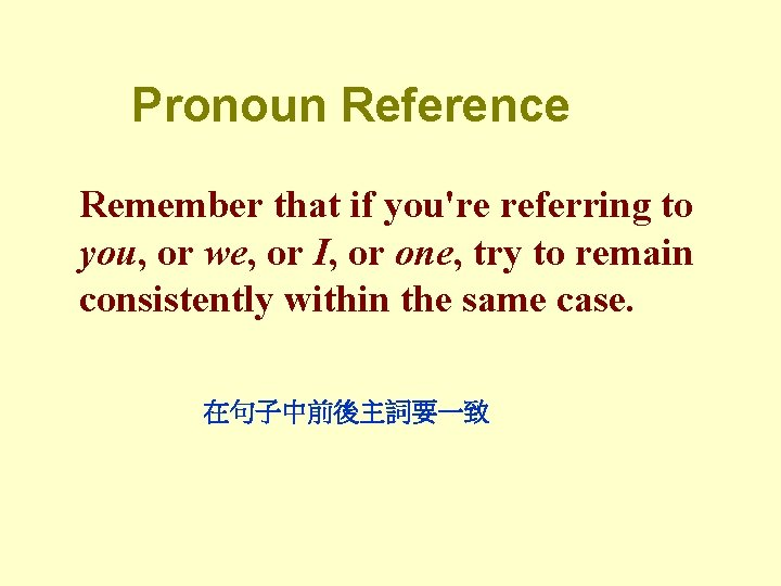 Pronoun Reference Remember that if you're referring to you, or we, or I, or