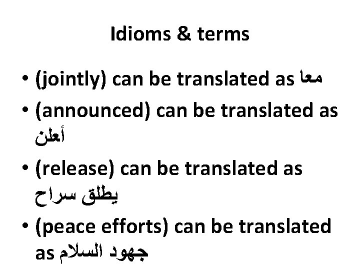 Idioms & terms • (jointly) can be translated as ﻣﻌﺎ • (announced) can be