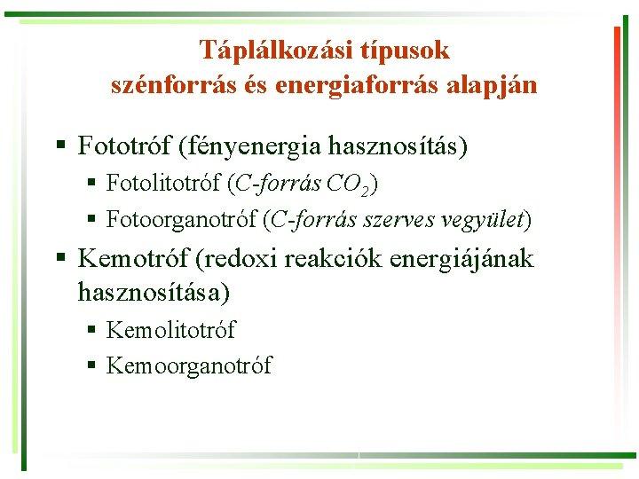 Táplálkozási típusok szénforrás és energiaforrás alapján § Fototróf (fényenergia hasznosítás) § Fotolitotróf (C-forrás CO