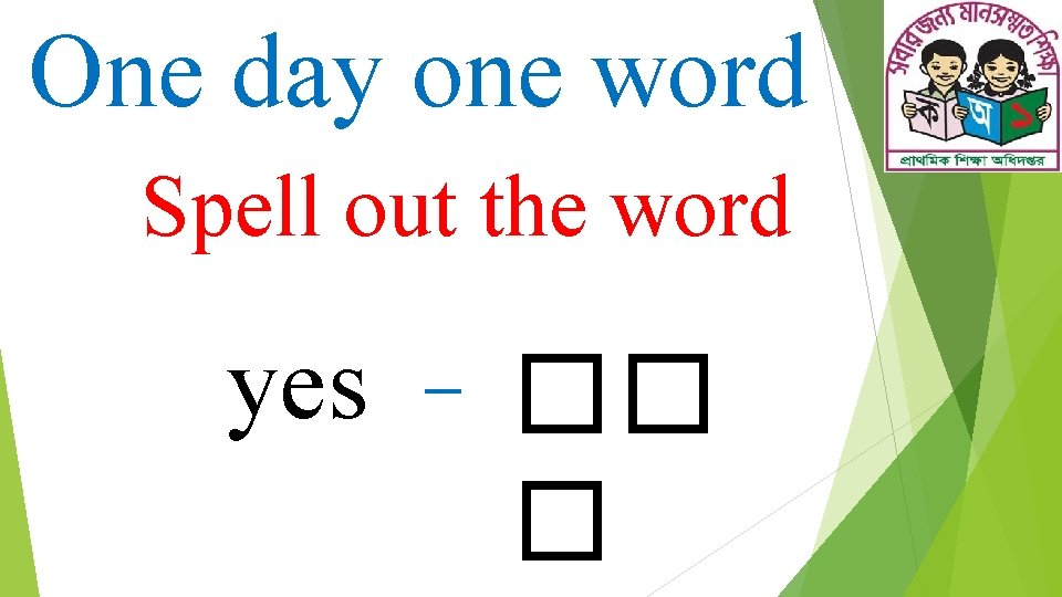 One day one word Spell out the word yes �� �