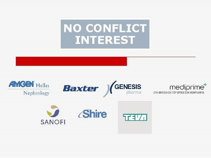 NO CONFLICT INTEREST