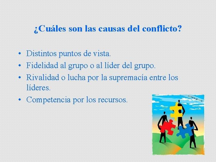 Manejo De Conflictos Intergrupales Qu Es Un Conflicto