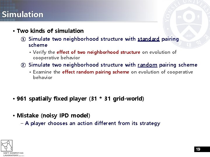 Simulation • Two kinds of simulation ① Simulate two neighborhood structure with standard pairing