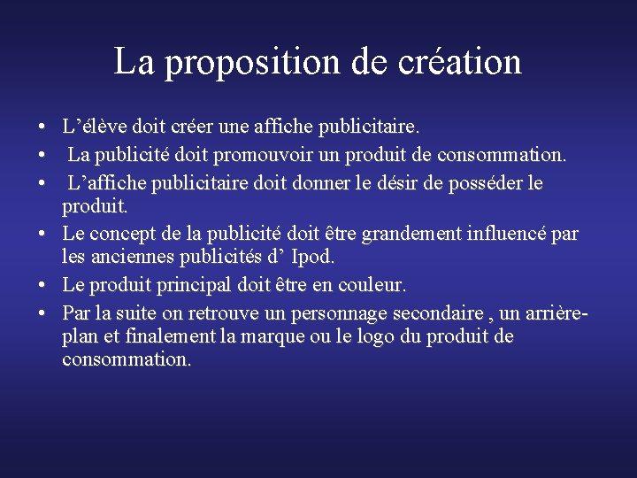 La proposition de création • L'élève doit créer une affiche publicitaire. • La publicité