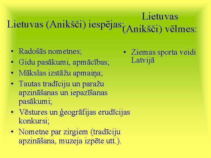 Lietuvas (Anikšči) iespējas: (Anikšči) vēlmes: • • Radošās nometnes; • Ziemas sporta veidi Latvijā