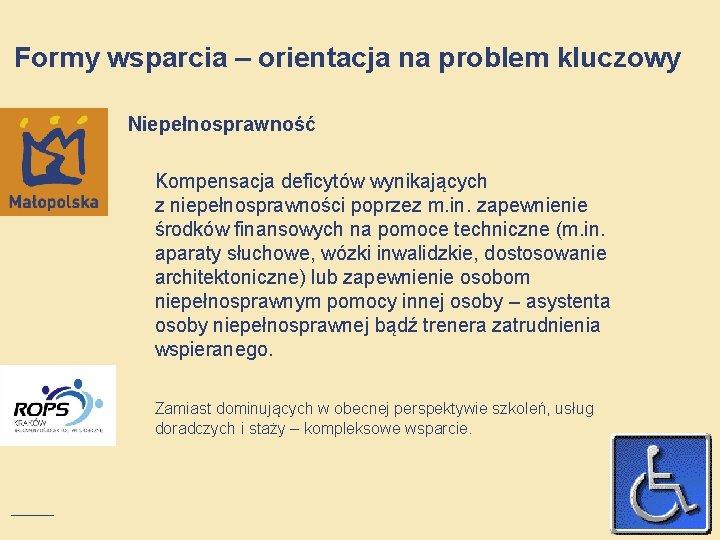 Formy wsparcia – orientacja na problem kluczowy Niepełnosprawność Kompensacja deficytów wynikających z niepełnosprawności poprzez