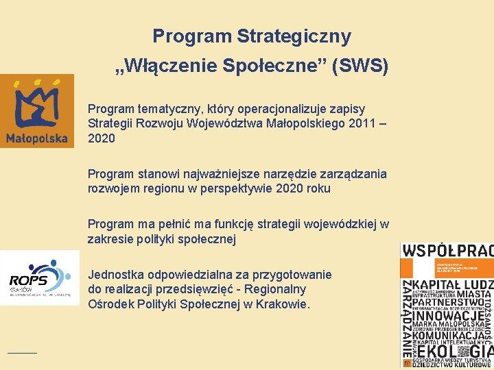 """Program Strategiczny """"Włączenie Społeczne"""" (SWS) Program tematyczny, który operacjonalizuje zapisy Strategii Rozwoju Województwa Małopolskiego"""