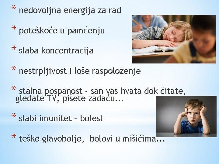 * nedovoljna energija za rad * poteškoće u pamćenju * slaba koncentracija * nestrpljivost