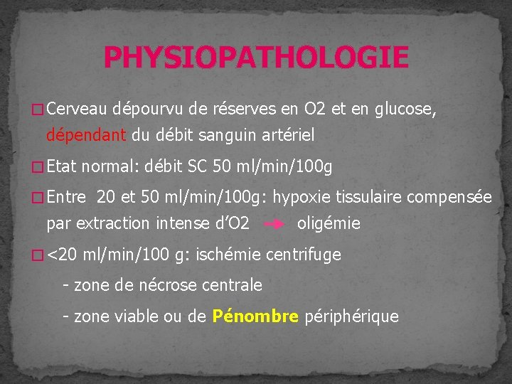 PHYSIOPATHOLOGIE � Cerveau dépourvu de réserves en O 2 et en glucose, dépendant du