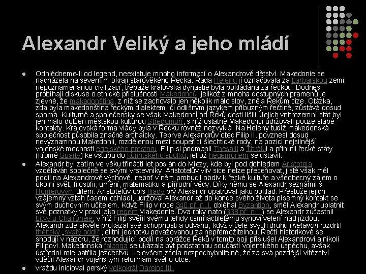Alexandr Veliký a jeho mládí l l l Odhlédneme-li od legend, neexistuje mnoho informací
