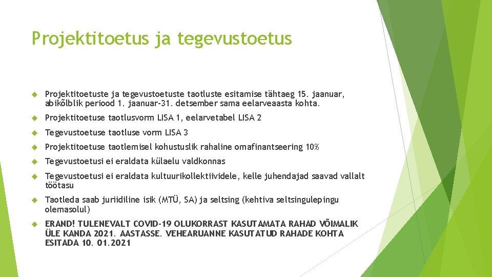 Projektitoetus ja tegevustoetus Projektitoetuste ja tegevustoetuste taotluste esitamise tähtaeg 15. jaanuar, abikõlblik periood 1.