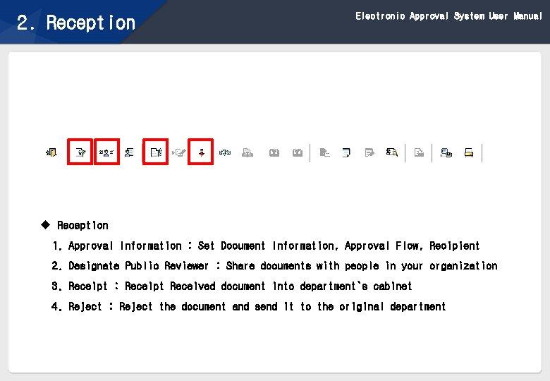 Electronic Approval System User Manual 2. Reception u Reception 1. Approval Information : Set