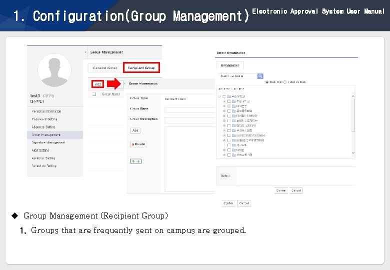 1. Configuration(Group Management) u Group Management (Recipient Group) 1. Groups that are frequently sent