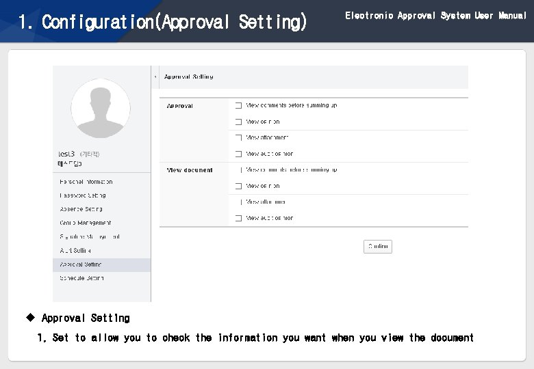 1. Configuration(Approval Setting) Electronic Approval System User Manual u Approval Setting 1. Set to