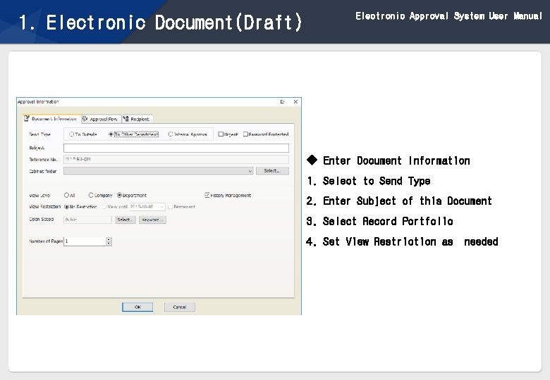 1. Electronic Document(Draft) Electronic Approval System User Manual ◆ Enter Document Information 1. Select