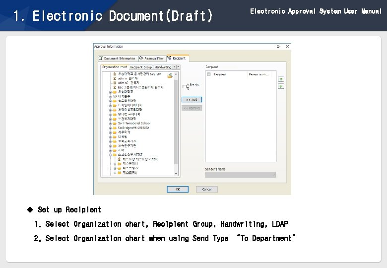 1. Electronic Document(Draft) Electronic Approval System User Manual u Set up Recipient 1. Select