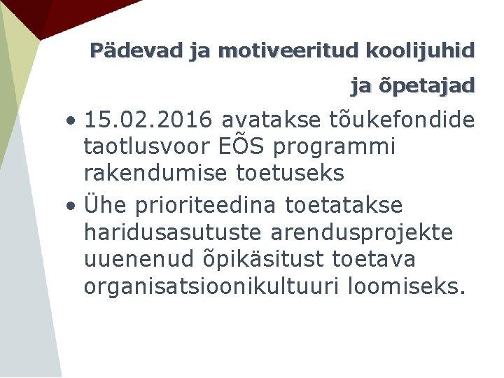 Pädevad ja motiveeritud koolijuhid ja õpetajad • 15. 02. 2016 avatakse tõukefondide taotlusvoor EÕS