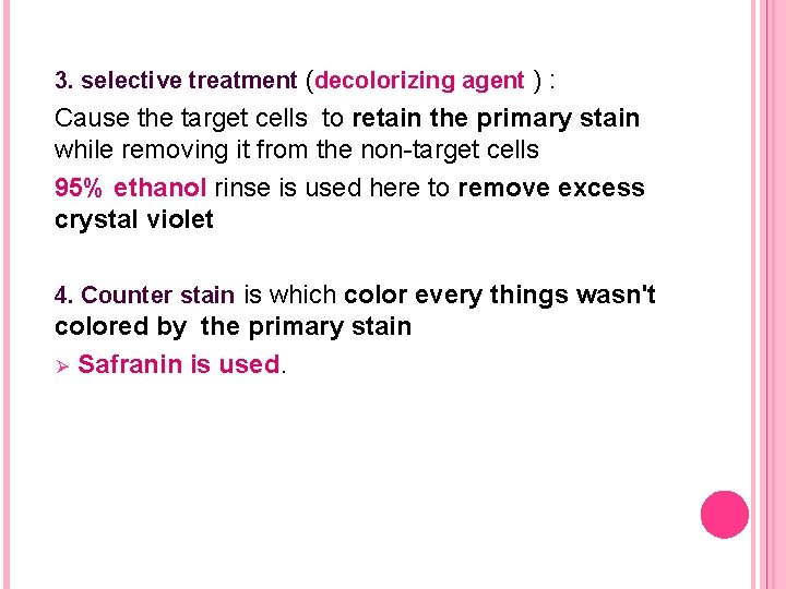 3. selective treatment (decolorizing agent ) : Cause the target cells to retain the